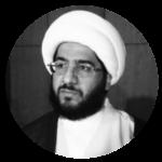 الشيخ إبراهيم الميلاد