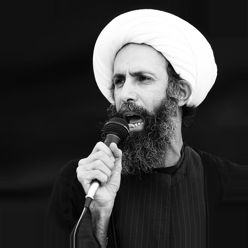avatar for آية الله الشهيد المجاهد الشيخ نمر باقر النمر