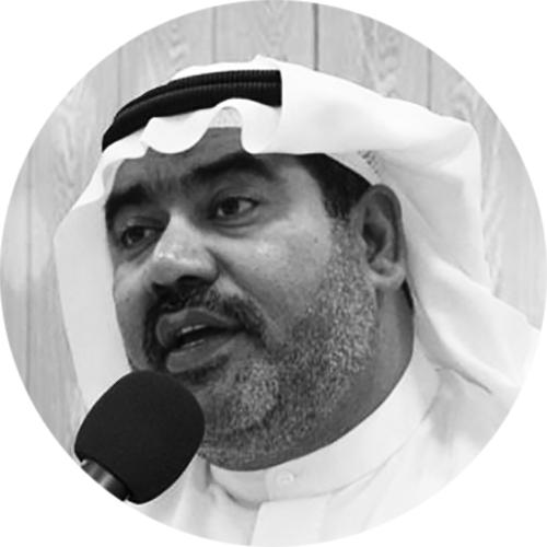 avatar for د. راشد الراشد